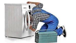 Запчасти для стиральных машин Indesit